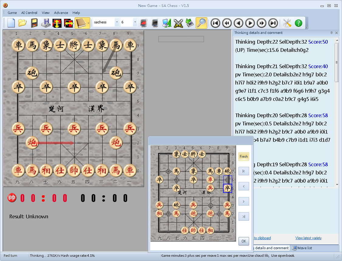 Click to view SA Chess 1.5 screenshot